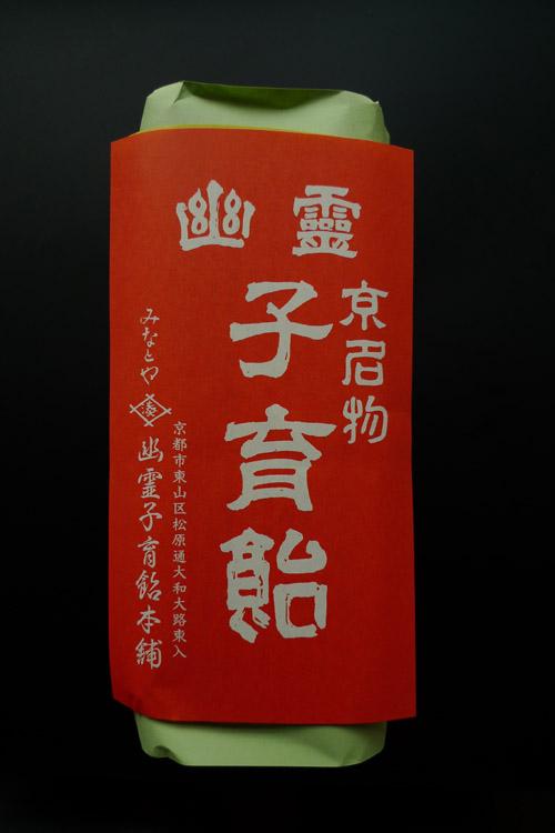 P1510553.JPG