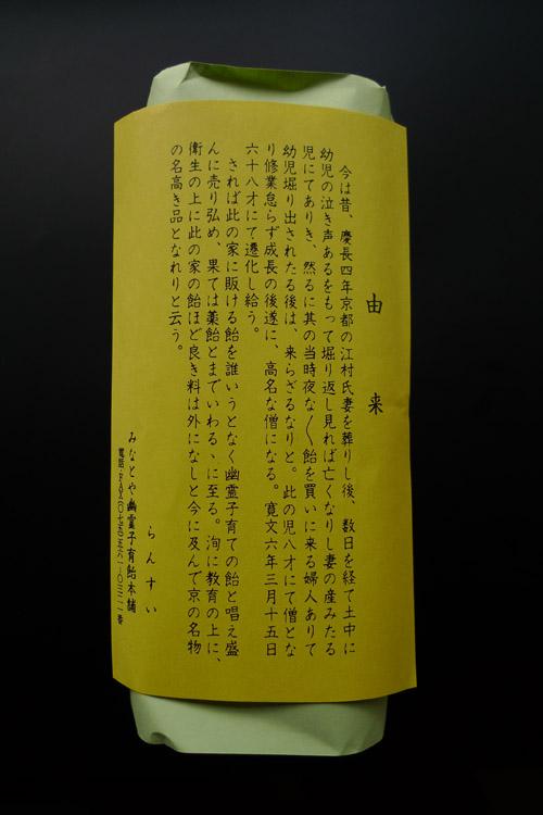 P1510555.JPG