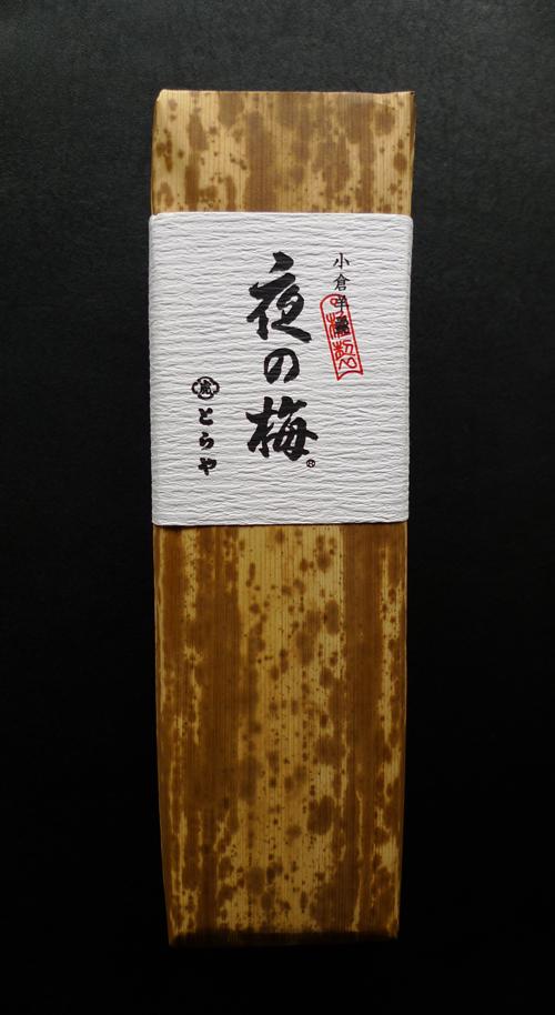 P1610111.JPG