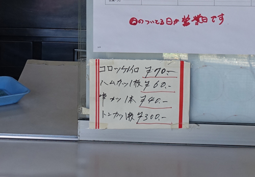 DSC02611.JPG