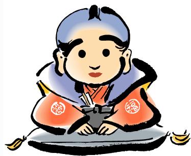 京都末吉 [更新済み].jpg